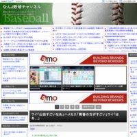 なんJ野球チャンネル